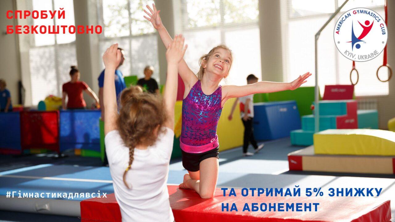 ZHeltoe-i-Beloe-Szhiganie-ZHira-Fitnes-16_9-Video-1280x720.jpg
